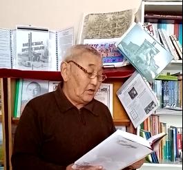 Аюшеев Бимба Цыденович