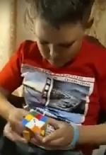 Лямичев Илья