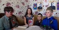 Солдат с флагом